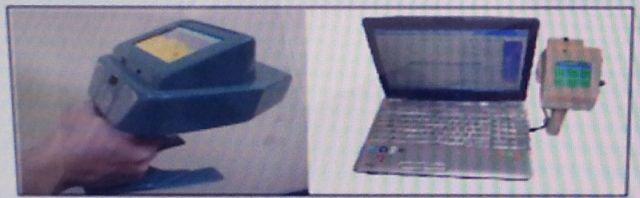 hcv-detector-shiha-CFAST-prototype-fav-img